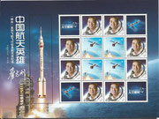 Shenzhou 6 , China  minisheet Zhai Zhigang, mnh