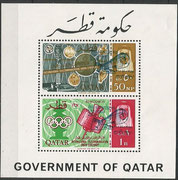 Qatar souvenir sheet 3Ac , Gemini rendevouz blue inverted overprinted, extremly rare , only 5 items issued