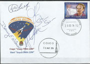 Launch cover Sojus TMA-12M orig.signed by complete crew and backup crew