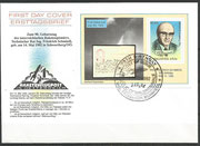 Maledive Island, block 262 on FDC, mnh, 90th birthday of Friedrich Schmiedl
