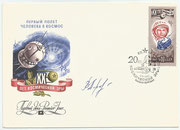 CCCP, Cosmonaut V.Afanasyev orig signed Gagarin stamped cover with 4648  with special cancel 30th anniversary of first manned space flight 12.04.1991