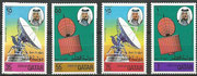 Qatar 673/676, 4 perforate stamps, Start of earth station in Qatar for satellits, 25.02.1976, it is  shown satellite Westar