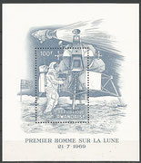 Apollo 11, block Rwanda B21A, light blue colour perforate