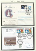 Russia,2 launch covers  from BURAN F-1 Mission, dated 15.11.1988, flight 1 unmanned,one cover org.sigend by Oleg Volk Space shuttle test pilot