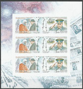 Russia Sheet imperforate 908 and 909 Yuri Gagarin and Koroljow 6 stamps