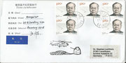 China Shenzhou 8, recovery flown cover to landing site  of Shenzhou 8 by Helicopter and orig. signed by pilot of Helicopter, excisting only two similiar covers