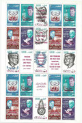 Qatar 118/26 Ab , full sheet, perforate , the words overprint in red, Telstar and rocket Atlas in black overprint, mnh, new currency