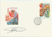 CCCP, Sojus 38 cover orig.sigend by Juri Romanenko and cancelled on30.09.1980 landing at star village with 4996
