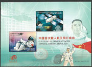 Shenzhou 5 , one minisheet from Macao from this folder