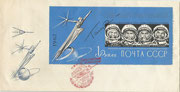Yuri Gagarin original siganture on FDC cover (on  CCCP M31A)