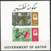 Qatar souvenir sheet 10 B, Gemini 6/7, black overprinted in black, New Currency overpinted in black inverted, may be 25 items each issued, mnh, not listed