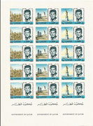 Qatar  255/257 B , full sheet, imperforate, New Currency, mnh
