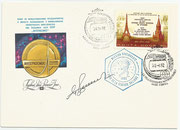 "Sojus T6 orig.signed by Dzhanibekow,Intercosmos flown cover, France-USSR stamp, two strikes of soviet onboard cancel""International flight to space,USSR-France"" 24.06.1982 ,28.06.1982 when T6 cosmonauts where on board of Salut 7 ,blue French onboard cancel"
