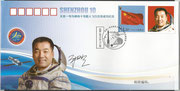 Shenzhou 10 FDC taikonaut Zhang Xhiaoguang on picture and signature printed