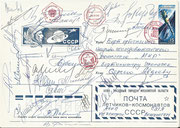 72 Astronauts from different countries originally signed during  the ASE Congess 1992  this cover on the front and backside and it has been sent on 25th of august 1992  by Cosmonaut W.Kowaljonok with regards  to the space station MIR  by Progress M-15.