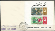 Qatar souvenir sheets 3Ac , Gemini rendevouz blue overprinted on FDC, issued may be 25 items
