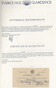 Certificate from Glavkosmos and certifcate of the registered mail confirmation on arrival on Mir orbitalstation