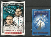 CCCP stamps, Sojus 27
