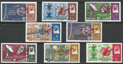 Qatar 94 b /101b, mnh, Gemini 6/7 rendevouz, red overpint inverted, issued may be two full sheets, total 50 stamps, not listed