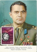 CCCP, Sojus 9 autogramcard orig. signed by A.Nikolajew with 3779,