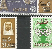 Qatar, overprinted New Currency, for the arabien writing Dirham there are existing two differnt characters, where the slope is different, shown on 2 examples, the bottom stamps is overprinted in the more sheldom lower slope