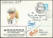 Private cover adressed to Leonid Kisim flown with Progress-20 to Saljut-7, postmark 9.3.1984, 50th birthday of Yuri Gagarin,where at that time stayed in the station Kisim, Atkow and Solovyov, orig.signed by complete crew Sojus T-10