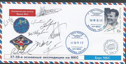 Flown cover Sojus TMA-10M, orig.signed by the three complete crews Sojus TMA-09M, TMA-10M and TMA-11M, ISS Exedition 36, 37 and 38