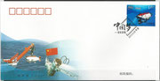 CHINA 2013-25 Chinese Dream stamp Aircraft Carrier Jiaolong Shenzhou Space FDC