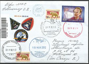 Sojus TMA-06M, private mail with content from Oleg Nivitzkiy to his family from ISS to earth, this mail was flown back to earth with Sojus TMA-05M