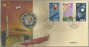 China 2046,2047 and 2051 on cover, 16th chinese recoverable satellite 03.07.1994 to 18.07.1994 with LM-2D, the mark in the alnico bagde is made of special flown materials from the recoverable cabin, it are existing 10000 items, this has no 6648