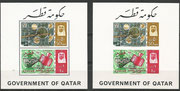 Qatar souvenir sheets 3Aa and 3Ba, Gemini rendevouz black overprinted