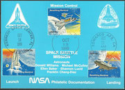 NASA philatelic card STS-34