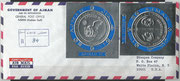 Ajman,block 174 and 175 blue in silver on FDC