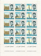 Qatar 131/133 B , full sheet, imperforate, mnh