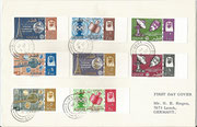 Qatar 64B/71B, imperforate 8 stamps on FDC