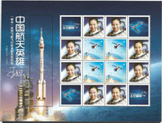 Shenzhou 10 , China  minisheet Wang Yaping , mnh
