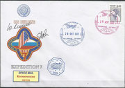 Flown cover Sojus TMA-2, orig. signed by Edward Lu and Juri Malentschenko, the first and last Sojus spaceflight to the ISS with only two cosmonauts, docking 28.04.2003 and undocking 28.10.2003 postmark with the ISS