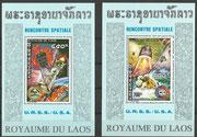 Laos, Sojus 19