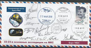 Flown cover Sojus TMA-17, orig.signed by three complete crews, Sojus TMA-17, Sojus-TMA-18 and the last Atlantis Space Shuttle STS-132 complete crew, docking and undocking cancels of STS-132 with ISS, totally 12 signatures