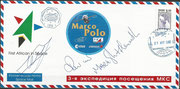 Flown cover Sojus TM-34, orig.signed by complete crew Shuttleworth (Second Spacetoutist, first african astronaut), Gidsenko and Vittorio with ISS postmark dated 27.04.2002 docking TM-34 to ISS, 160 items exist
