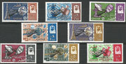Qatar 94a/101a 8 stamps perforate, Gemini rendevouz black overprinted, mnh, 30.000 items issued