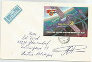 CCCP, air mail cover sent to Germany with souvenir sheet 192 and orig.signed by Juri Romanenko