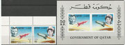 Qatar not issued souvenir sheet Yuri Gagarin and Valentina Tereschkowa and one pair of the same from 1966, only 80 souvenir sheets and pairs are existing, very rare!!