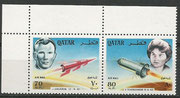 Qatar not issued stamps as pair, Yuri Gagarin and Valentina Tereschkowa from 1966, only 80 pairs are existing, very rare!!mnh, not listed