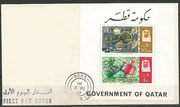 Qatar souvenir sheets 3Bc , Gemini rendevouz blue overprinted on FDC, issued may be 25 items