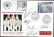 Flown cover Sojus TM-29, orig.signed by complete crew Sojus T-29 Afanasjew,Haignere and Bella and from Sojus TM-28 Avdejew and Padalka, 4 Boardcancels 22.02.1999 docking Sojus TM-29 to MIR, 28.02.1999 undocking Sojus TM-28 from MIR