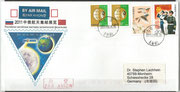 China, cover of the russian-chinese exposition of the spacephilathelie from 24.03.2011 to 30.03.2011