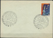 Launch cover Lunik 1 dated 2.1.1959 with special cancellation from Moscow K-9
