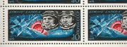 CCCP, Sojus 17 4343 with plate error 28. stamp in sheet blue dot after Sojus-17