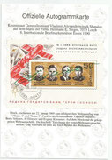 CCCP, Sojus 4 and 5 bloc 54 orig. signed by Shatalow , official autogramcard